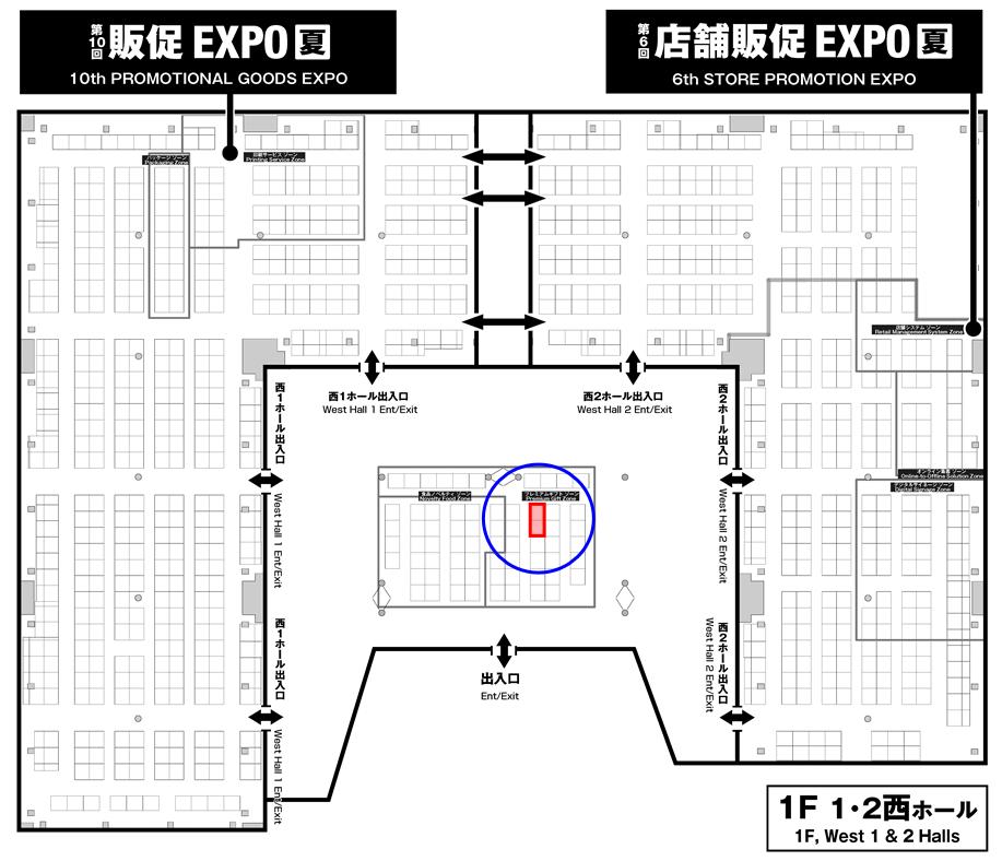 販促EXPO2018MAP
